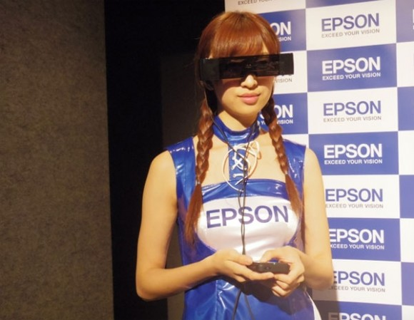 How Epson are changing the face of technology, eyes first…