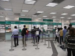 A queue at a Post Office